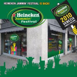 HeinekenJammin02